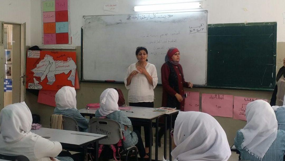Millora de la capacitat de resiliència de les comunitats de la governació de Nablus mitjançant l'empoderament de les dones i la transversalització de gènere
