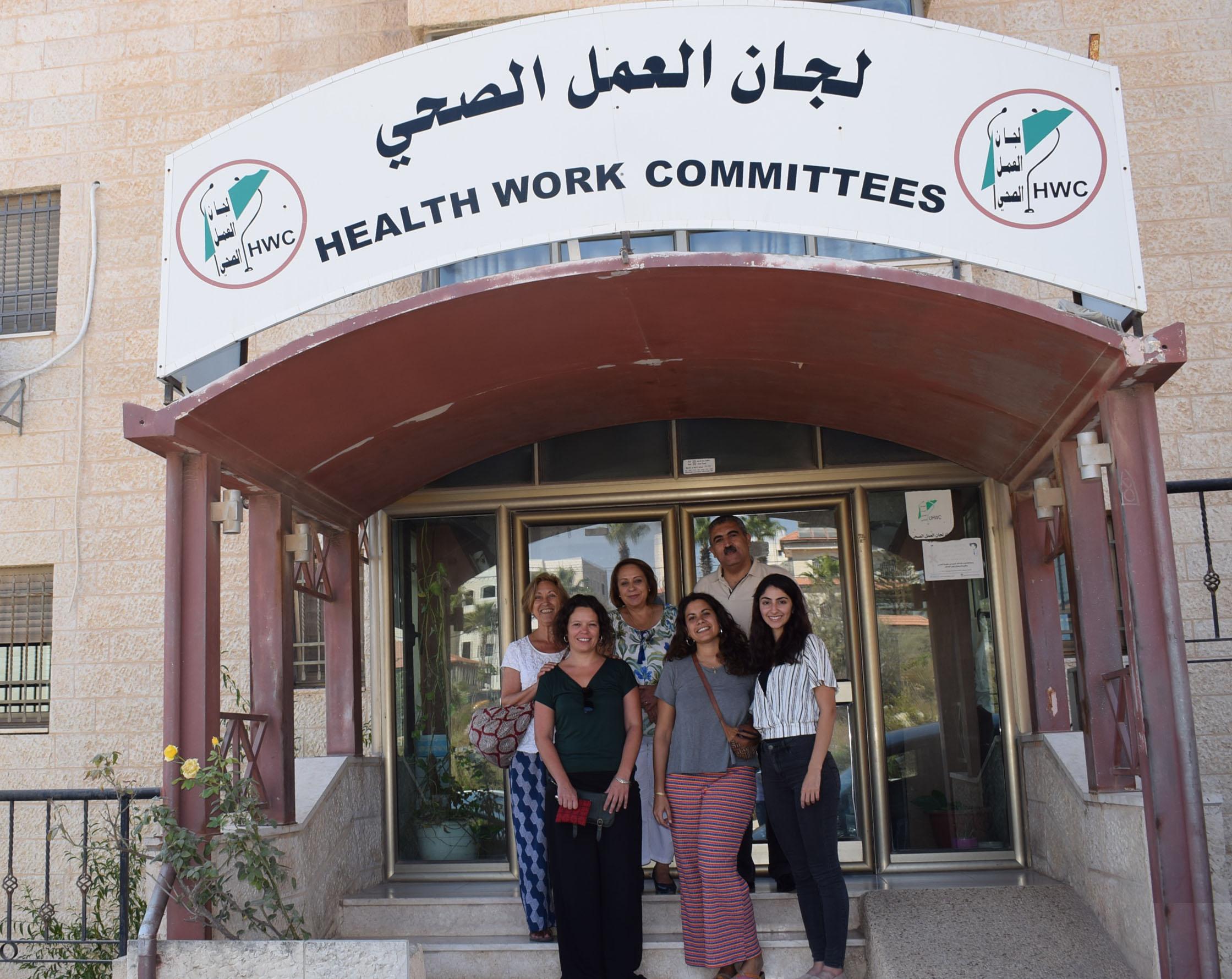 Intervencions finalitzades de Salut i Gènere a Palestina